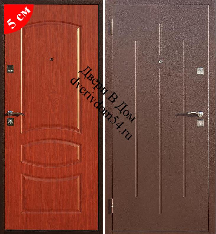 входные двери в дом дмитров
